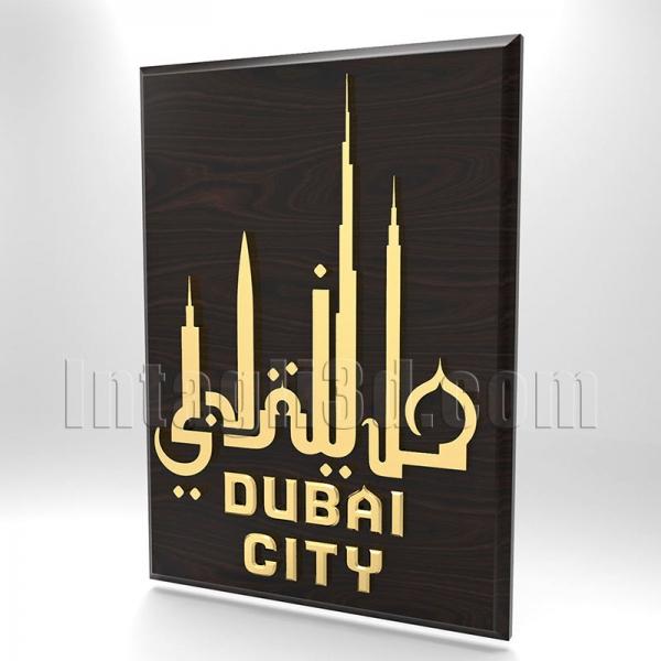 Эмблема Дубаи